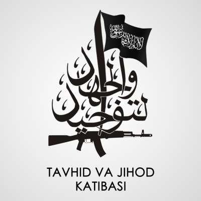 Тавҳид ва Жиҳод