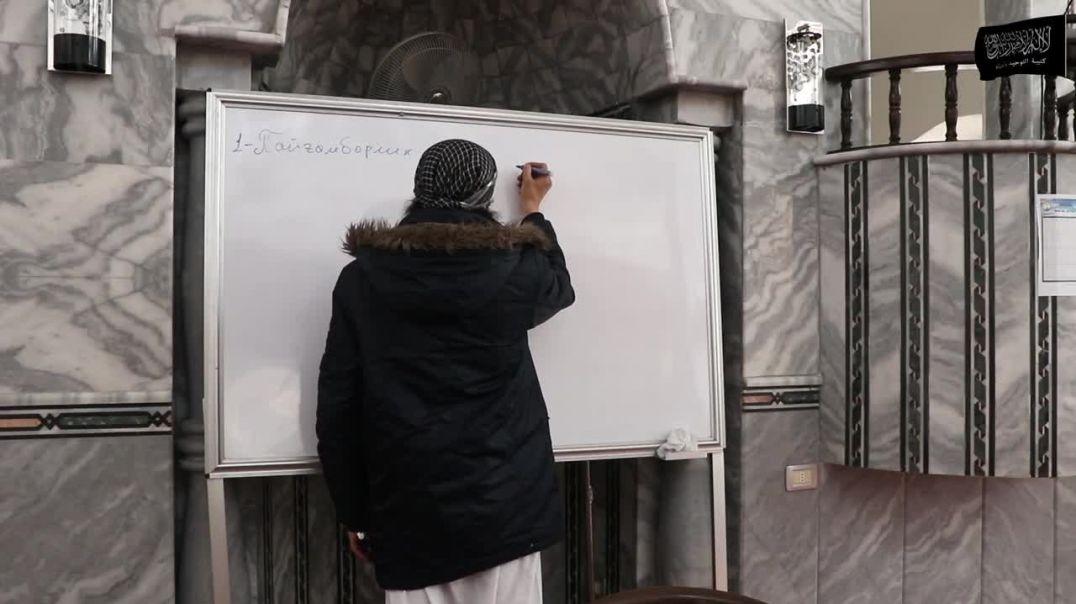 """""""Ислом тарихи"""" 2-дарс"""